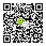 FMTS微信咨询